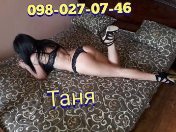 Проститутка Киева Таня, снять за 799 грн