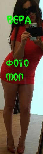 проститутки отзывы