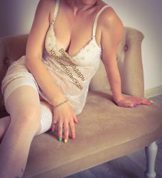 Проститутка Киева Алина стройная Веник, снять за 1500 грн