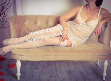 Проститутка Киева Алина стройная Веник, ей 33 года