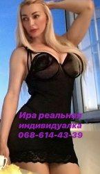 Проститутка Киева Ира индивидуалка, снять за 2000 грн