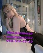 Проститутка Киева Ира индивидуалка, ей 32 года