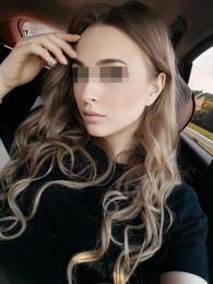 Проститутка Киева Даша, с 1 размером сисек