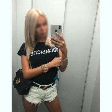 Проститутка Киева Лика новая, с 3 размером сисек