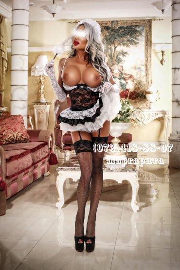 Проститутка Киева Маргарита , секс с 01:00 до 01:00