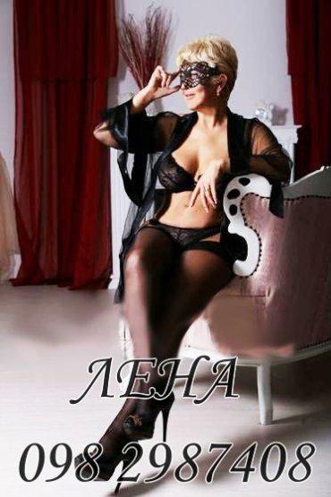 Проститутка Киева Елена , индивидуалка за 3000 грн