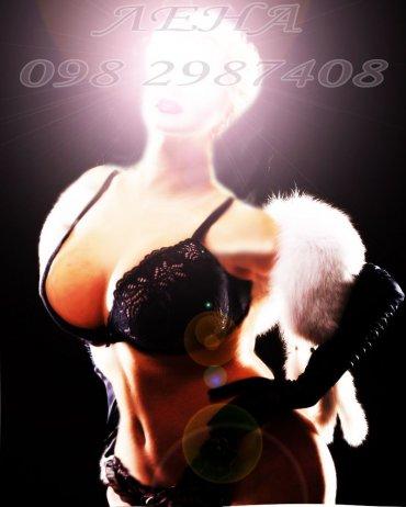 Проститутка Киева Елена , снять за 3000 грн