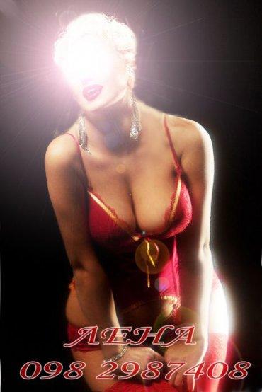 Проститутка Киева Елена , ей 43 года