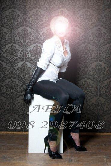 Проститутка Киева Елена , с 6 размером сисек