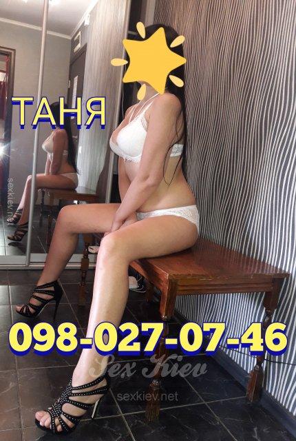 Проститутка Киева Таня, с 2 размером сисек