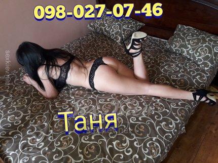 Проститутка Киева Таня, шлюха за 800 грн в час