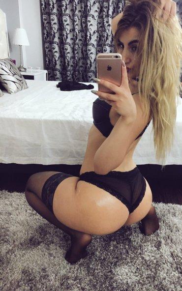 проститутки малолетние онлайн
