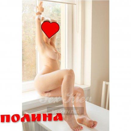Проститутка Киева Полина, звонить по телефону +38 (068) 960-42-..