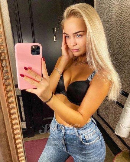 Проститутка Киева Варвара, ей 21 год