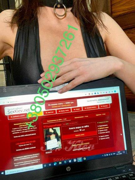 Проститутка Киева ГоспожаГолди, снять за 5600 грн