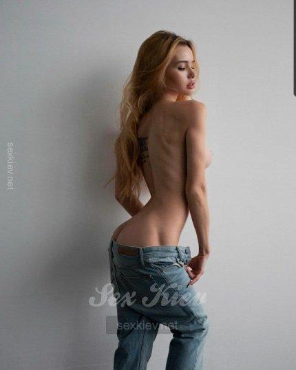Проститутка Киева Королина, ей 21 год