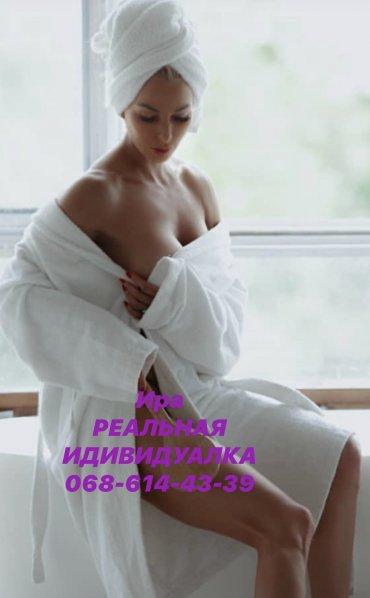 Проститутка Киева Ира индивидуалка, индивидуалка за 5000 грн