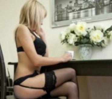 Проститутка Киева Ника   , ей 30 лет