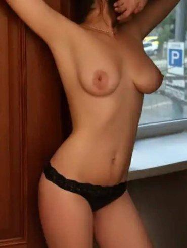 Проститутка Киева Ксения, с 3 размером сисек