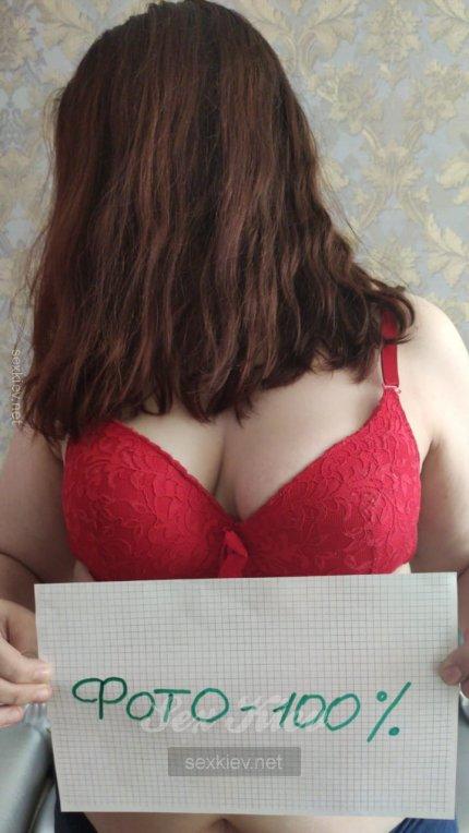 Проститутка Киева Дана, ей 21 год