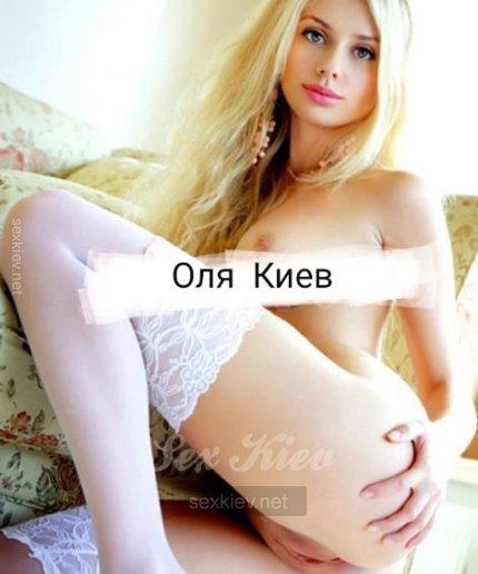 Проститутка Киева Оля, с 4 размером сисек