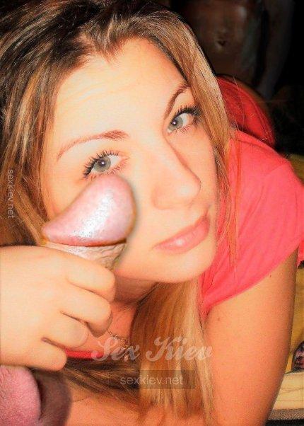 Проститутка Киева Полина, снять за 300 грн