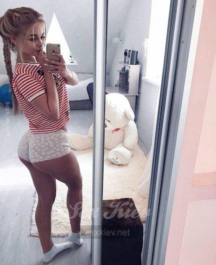 Проститутка Киева Марго, ей 21 год