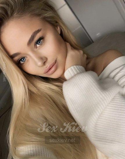 Проститутка Киева Даша, ей 21 год